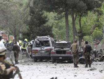 喀布尔自杀爆炸致八人丧生