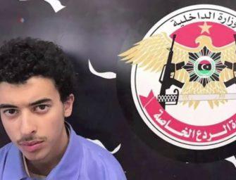 英国爆炸案与利比亚关联令人担忧