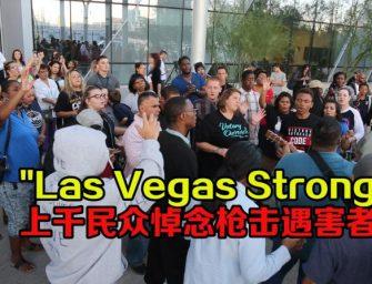 """Las Vegas Strong"" 上千民众悼念枪击案遇害者"