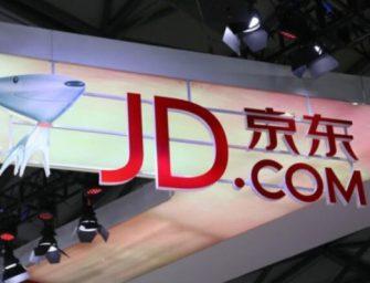 Google 以 5.5億美元收購中國網購巨頭京東