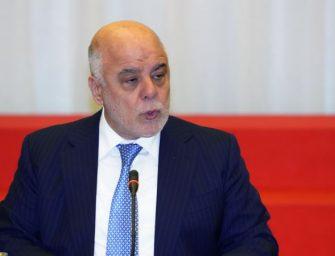 伊拉克军方称空袭击毙伊斯兰国组织45人