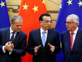 中欧联手抗美?欧洲:美国依然是我们的重要盟友