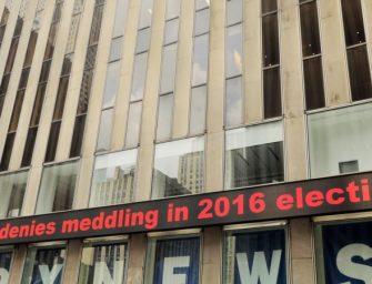 普京否认干预美国大选及掌握对川普不利信息