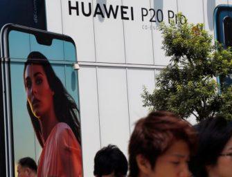 东京:目前未要求私营企业也不购买华为产品