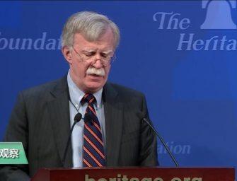 VOA连线(黄耀毅):博尔顿公布新非洲战略,批中国挟持非洲国家