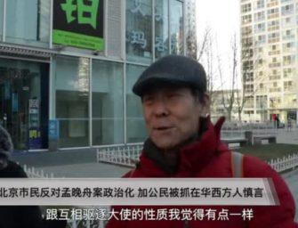 北京市民反对孟晚舟案政治化 加公民被抓在华西方人慎言