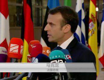英首相内外交困  英国脱欧风暴加剧