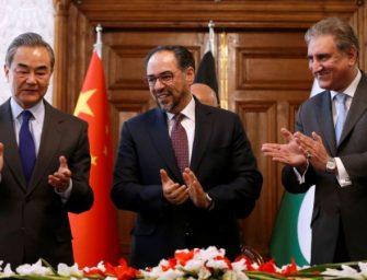 阿富汗巴基斯坦中国外长会晤商讨三方经贸发展