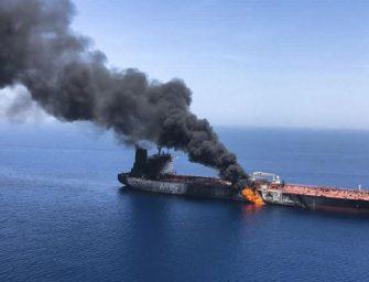 两艘油轮安曼湾遭到攻击