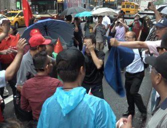 蔡英文抵纽约遭数百华人抗议 支持者与反对者酿冲突