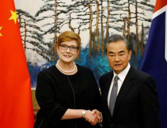 澳大利亚呼吁中国让一对维吾尔母子离开中国