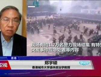 时事大家谈:北京发布最严厉警告,深圳练兵剑指香港?