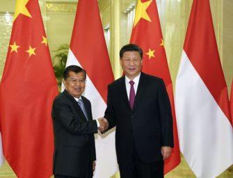 MNC集团取消中国公司为一印尼地产项目的贷款