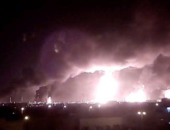 沙特油田遇袭 中国称不应在没有确凿证据的情况下指责伊朗