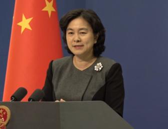 中国周二谴责对沙特石油设施的袭击 用词被认为比一天前强硬