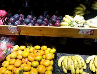 中国取代日本成为菲律宾最大的香蕉购买国