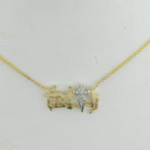 """14 Karat Yellow Gold Mounted """"Faith"""" Necklace with 6 round diamonds weighing 0.04ct"""