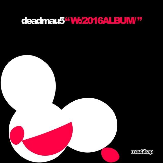 Deadmau5 - Imaginary Friends (ShoutSlice)
