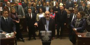 Se Filtró | El Congreso de la capital estrena vocero
