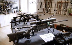 Global | En EU reaccionan a COVID-19 comprando armas; ¿y en México?