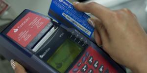 México | Los efectos negativos de la baja en las tasas de interés de Banxico