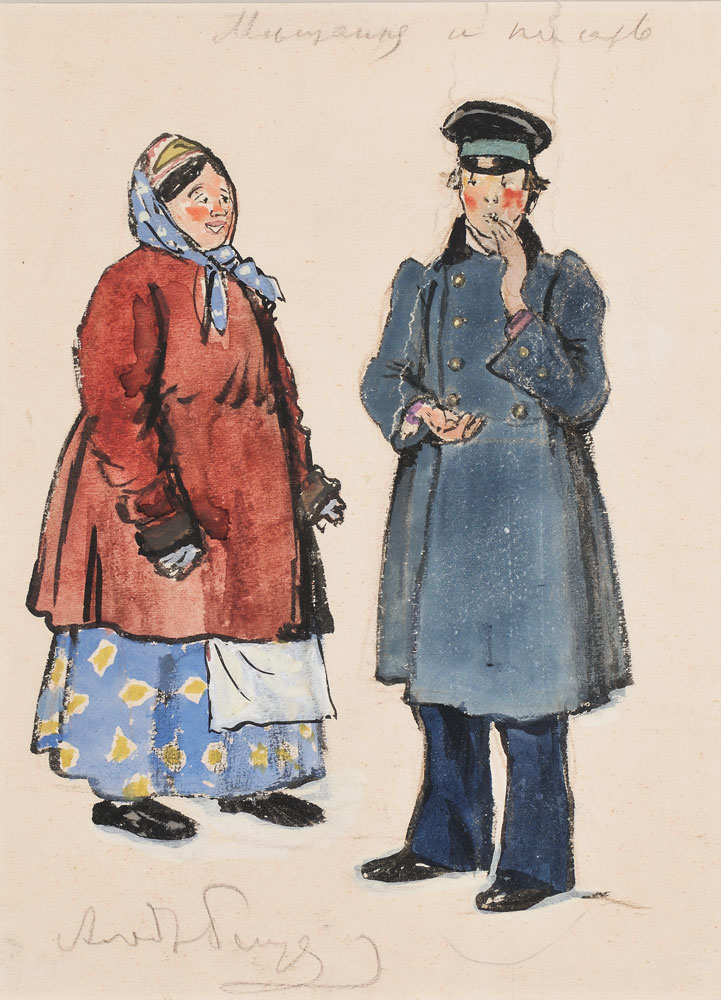 Alexander Nikolaevich Benois (Russian, 1870-1960), Costume Designs for a Nurse and   Coachman from Petrushka (Lot 458, Estimate $500-$700)