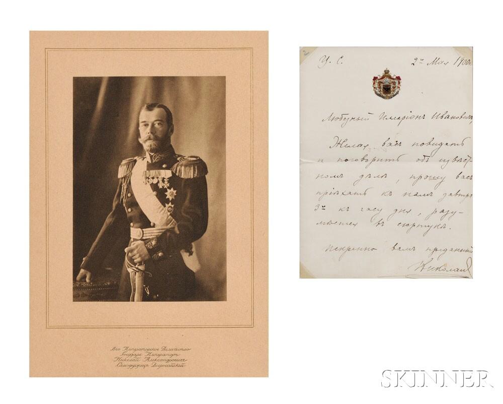 Tsar Nicholas II Autograph Letter and Photogravure (Lot 536, Estimate $2,000-  $3,000)