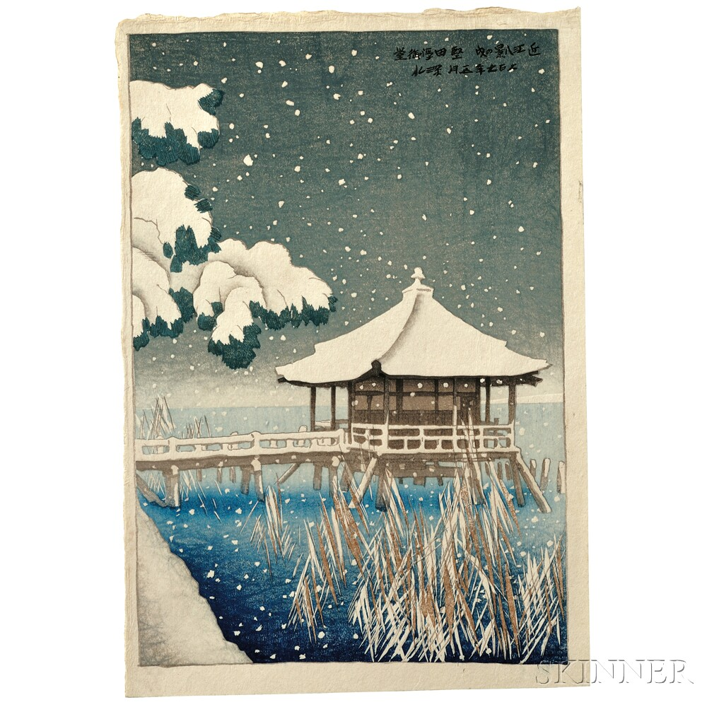 Ito Shinsui (1898-1972), Floating Pavilion at Katata, Japan, May 1918 (Lot 14, Estimate $4,000-$6,000)