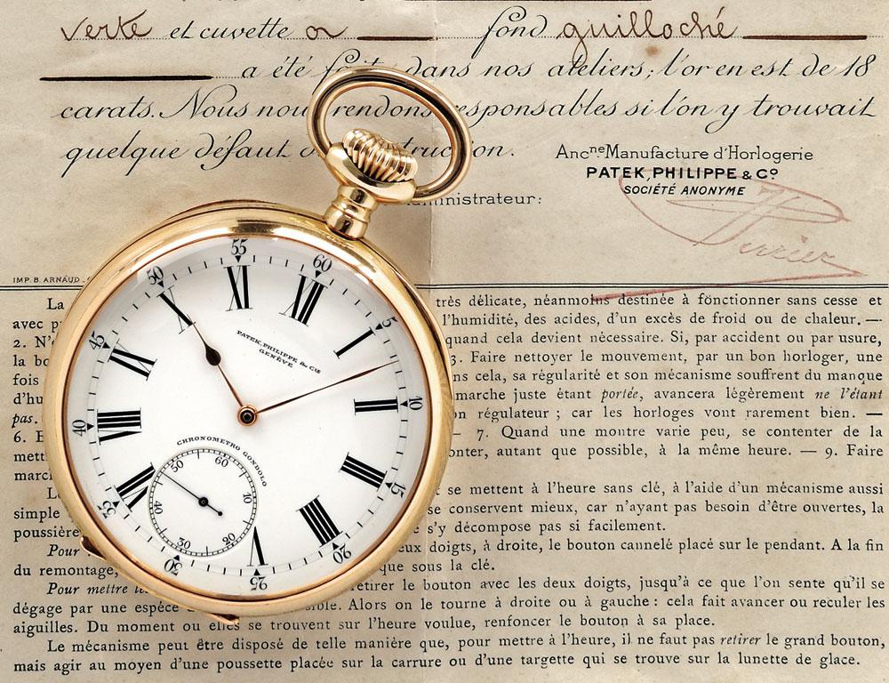 Patek Philippe 'Chronometro Gondolo' 18kt Gold Open Face Watch, Geneva, Switzerland, No. 133606, c. 1905 (Lot 86, Estimate $3,000-$5,000)