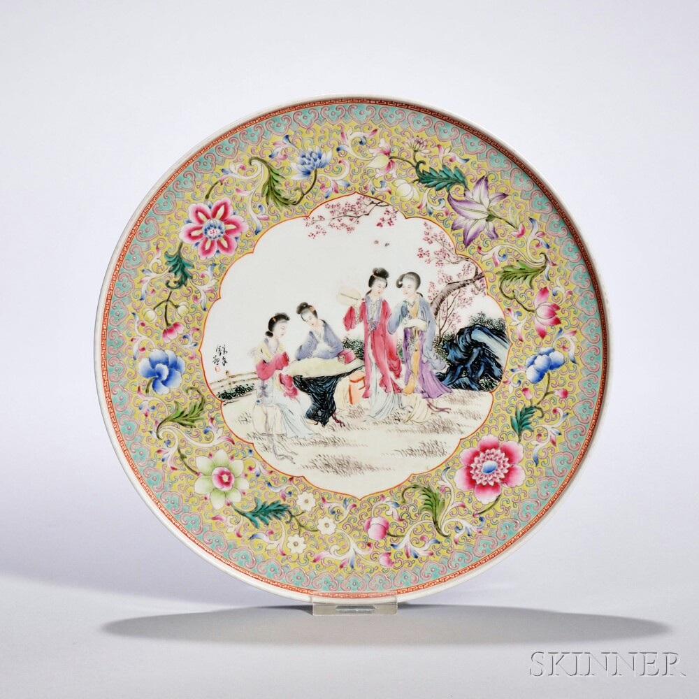 Famille Rose Decorative Plate, China, 20th century (Lot 1755, Estimate $200-$400)