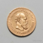 1894 Russian Ten Rouble Gold Coin (Estimate: $3,000-5,000)
