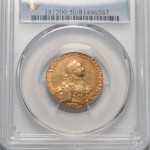 1764 Russian Five Rouble Gold Coin, PCGS AU50 (Estimate: $3,000-5,000)