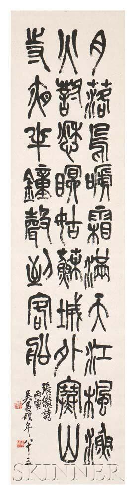 Asian Works Of Art Sale 2992b Skinner Auctioneers