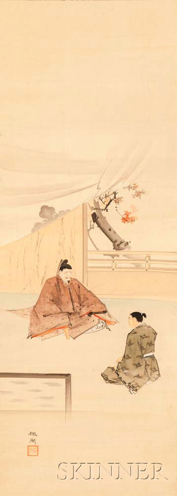 Hanging Scroll Depicting a Master and His Disciple, Japan, 20th century (Estimate: $200-300)