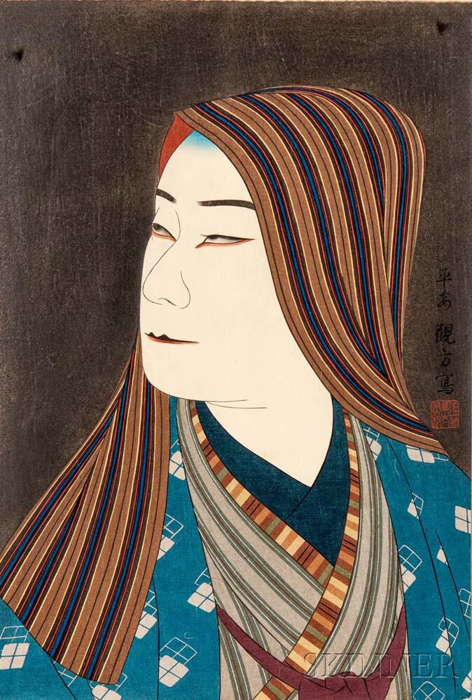 Yoshikawa Kanpo (1894-1979) Woodblock Print, Japan, 1923 (Estimate: $300-500)