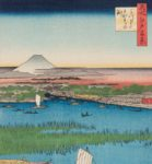 Thirteen Utagawa Hiroshige (1797-1858) Woodblock Prints, Japan (Lot 1070, Estimate $20-200)