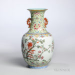 Famille Rose Enameled Vase, China (Lot 167, Estimate $3,000-5,000)