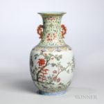 Famille Rose Enameled Vase, China (Lot 167, Estimate $3,000-5,000)