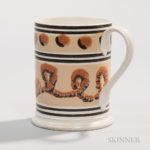 Creamware Quart Mug, England, c. 1830 (Lot 3, Estimate $400-600)