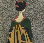 Woodblock Print, Japan, Kiyoshi Saito (1907-1997) Lot 1013