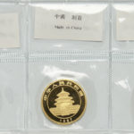Sheet of Five 1997 Chinese 50 Yuan Large Date Gold Pandas (Lot 1409, Estimate $8,000-12,000)