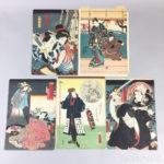 Twelve Utagawa Kunisada (1786-1865) Woodblock Prints (Lot 1359, Estimate: $300-500)