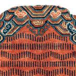 3155B  |  Fine Oriental Rugs & Carpets