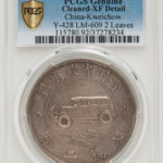 1928 China, Kweichow Province 2 Leaves $1, PCGS XF Details Gold Shield (Lot 1112, Estimate: $2,000-4,000)