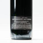 Screaming Eagle 1999, 1 bottle (Estimate: $2,000-2,500)