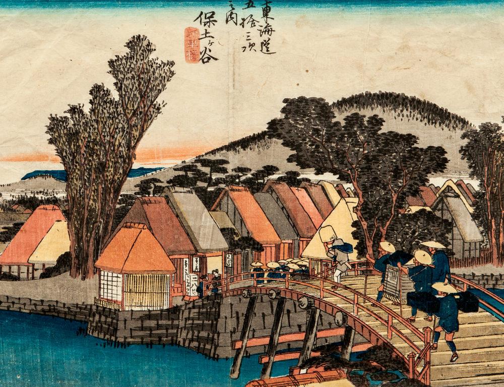 3282T  |  Japanese Prints online