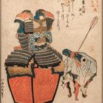 Katsushika Hokusai (1760-1849), <i>Surimono</i> Woodblock Print, Japan, 1822 (Lot 1001, Estimate: $1,000-1,500)