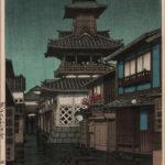 Kawase Hasui (1883-1957), <i>Bell Tower in Okayama in Rain</i>, 1947 (Lot 1089, Estimate: $700-900)