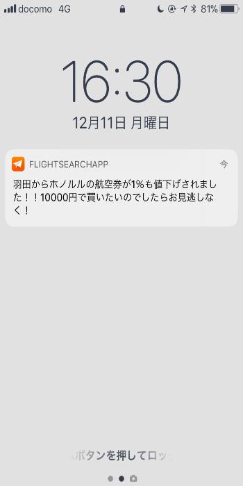 423f0bfb-6804-4846-973b-3a08b76d9262-screenshot.png