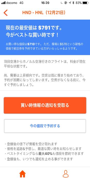 71689df4-d5be-4162-927c-f978ce76ef8a-screenshot.png